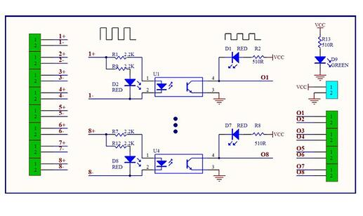 XZ1921-DST-1R8P-N-24V-to-5V-Module-internal-instruction